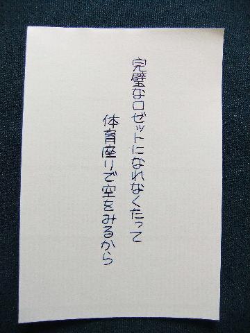 f0220714_2162898.jpg