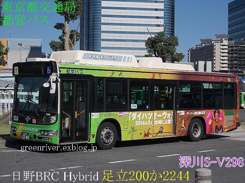 東京都交通局 S-V298_e0004218_19462688.jpg