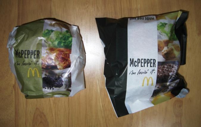 【マック】 マックペッパービーフ&チキン~実は似て異なる~_b0081121_8165737.jpg