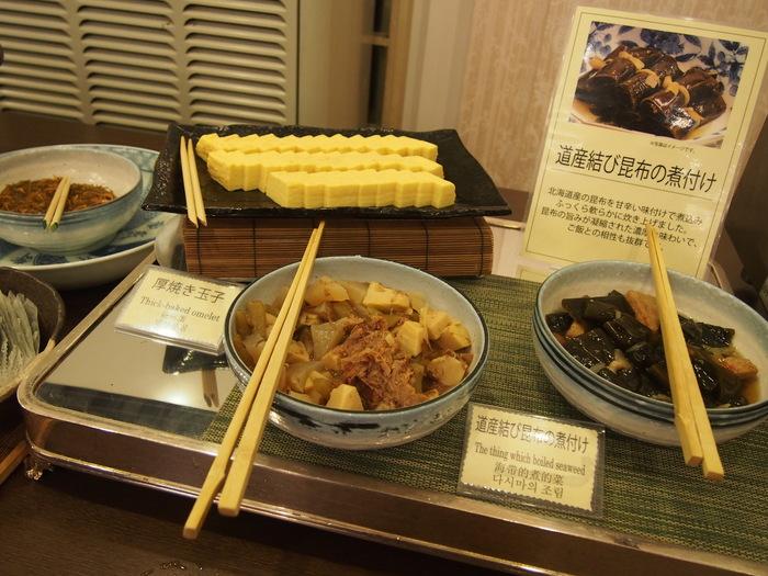 2013 9月 札幌 (12)  ANA の朝食の感じ と 朝散歩_f0062122_6161083.jpg