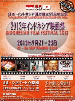 レポート:インドネシア映画祭(主催:大阪インドネシア総領事館)_a0054926_15413640.png