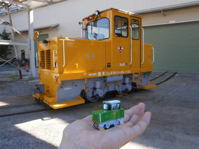 幻の尼崎港線と現存するナローゲージを訪ねて_a0066027_1032379.jpg
