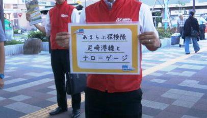 幻の尼崎港線と現存するナローゲージを訪ねて_a0066027_1081217.jpg