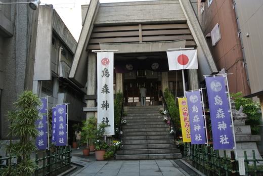 東京下町八社福参り+烏森神社_f0171028_21282320.jpg