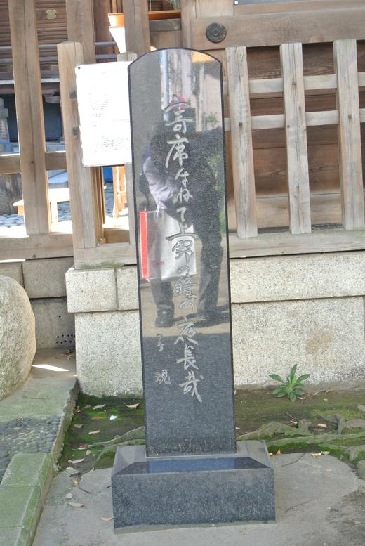 東京下町八社福参り+烏森神社_f0171028_21582694.jpg