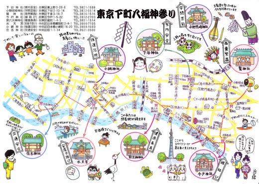 東京下町八社福参り+烏森神社_f0171028_2174331.jpg