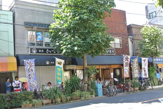 東京下町八社福参り+烏森神社_f0171028_22265321.jpg