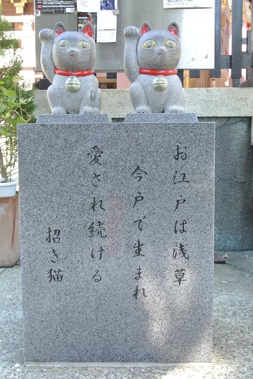 東京下町八社福参り+烏森神社_f0171028_23295737.jpg