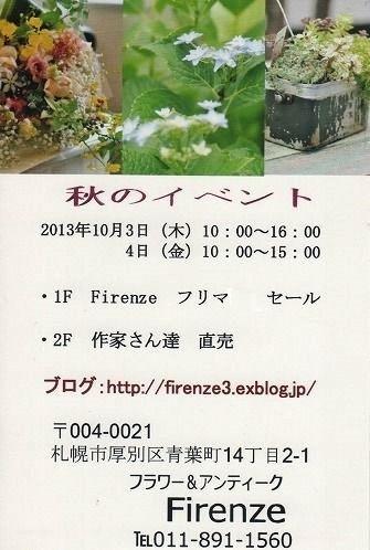 f0207430_16363475.jpg