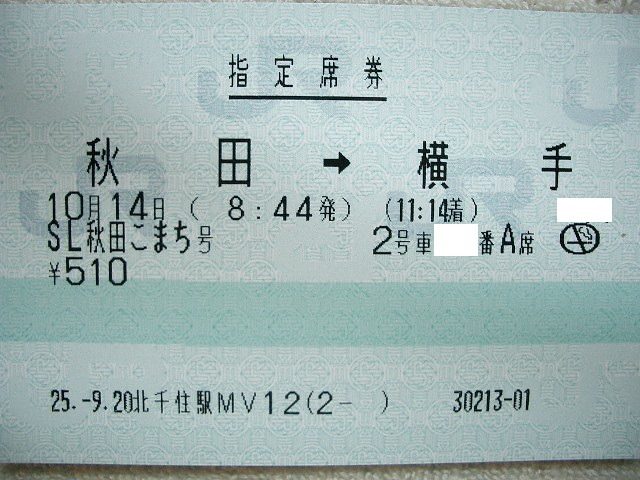 b0283432_16443488.jpg