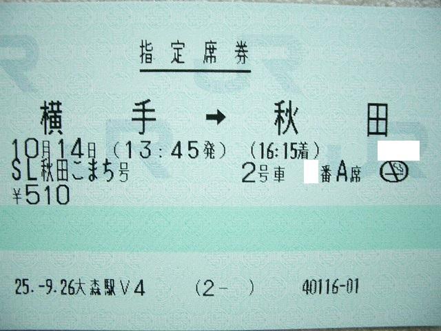 b0283432_1644575.jpg