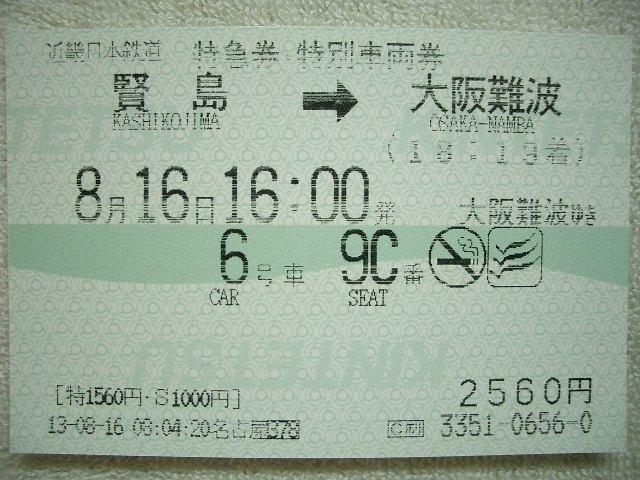 b0283432_1655431.jpg