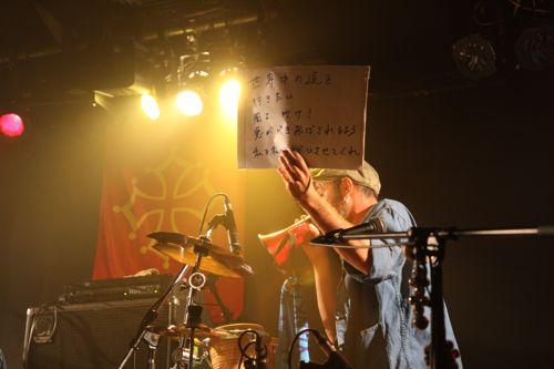 Moussu T e Lei Jovents in Osaka, Japan 2013/09/27_d0010432_14392896.jpg