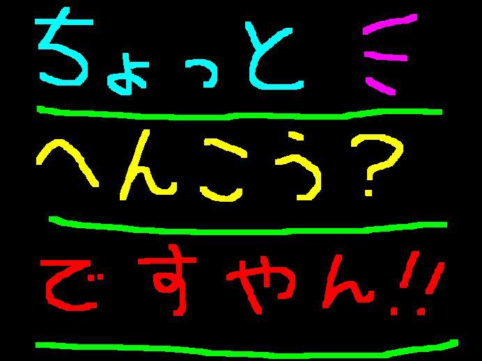 f0056935_14344824.jpg