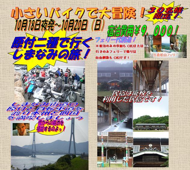 f0056935_2039585.jpg