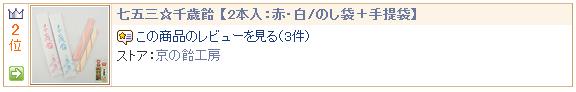 d0020139_20284947.png