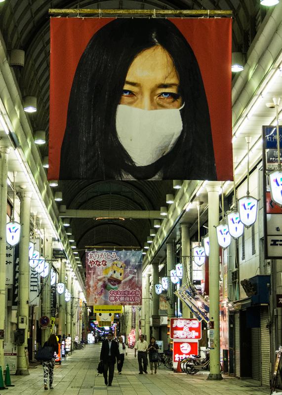岐阜愛知県境を行ったり来たり旅3〈柳ヶ瀬篇〉 _d0214541_802180.jpg
