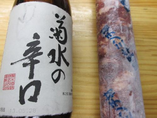 肉 ・ 米 ・ 酒      S・D-76  北海道札幌北広島_a0196542_16452588.jpg