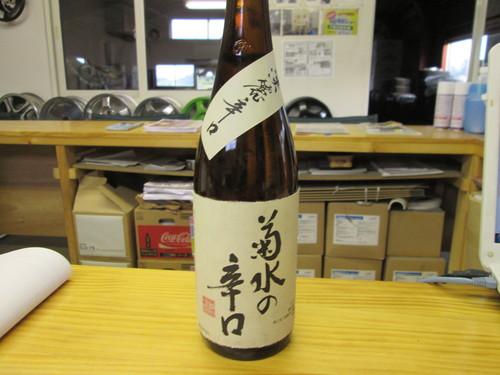 肉 ・ 米 ・ 酒      S・D-76  北海道札幌北広島_a0196542_1645374.jpg
