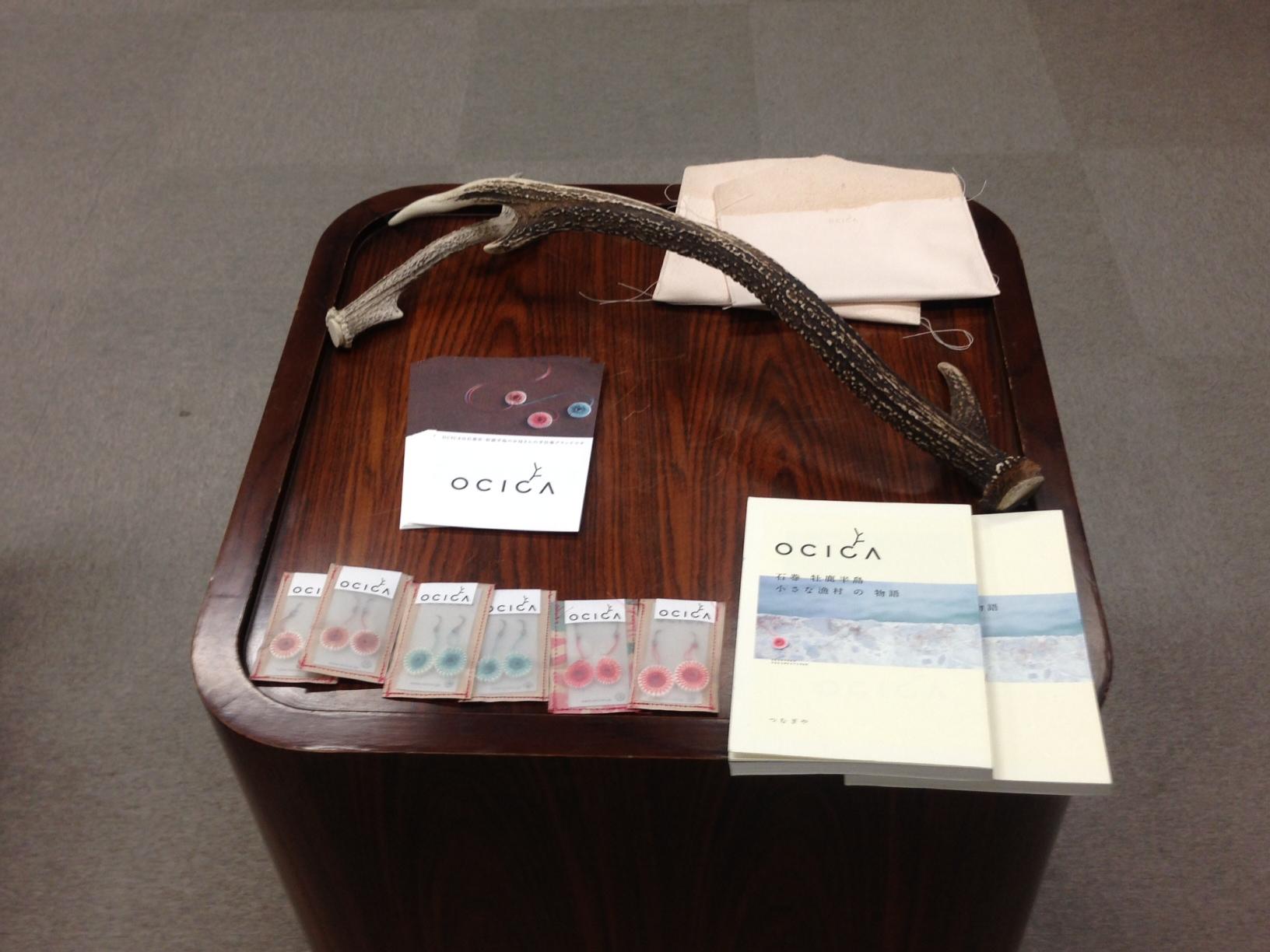 ジラール・ペルゴ:東北復興支援、時計ジャーナリスト広田雅将氏が講義_f0039351_1827556.jpg