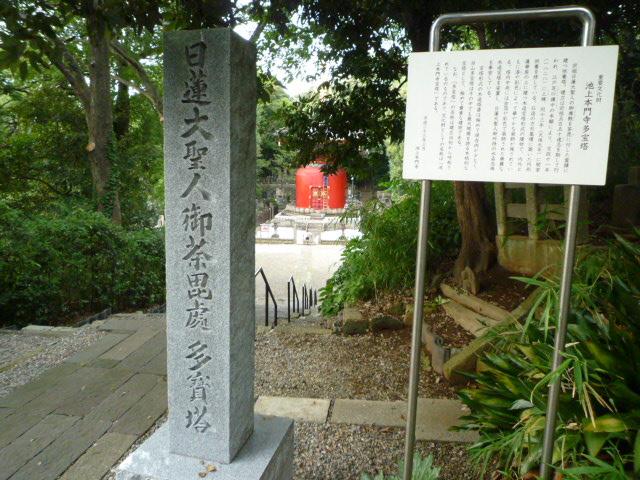 池上の重要文化財_b0246953_190298.jpg