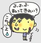 a0081867_9144315.jpg
