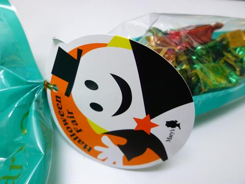 メリーチョコレート 西武百貨店池袋店_c0152767_227713.jpg