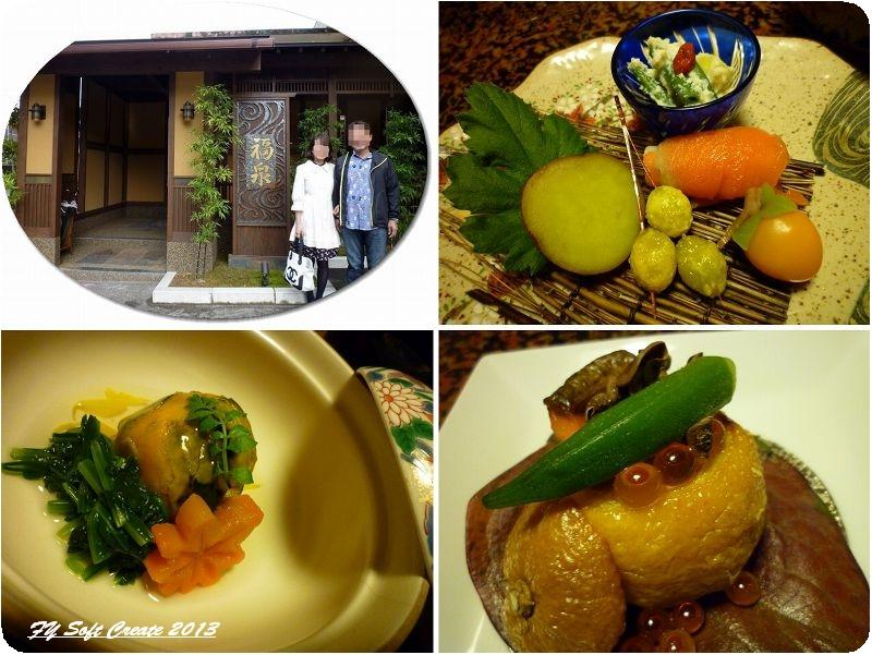 ◆ 初めての新潟へ(2011年10月)_d0316868_9491741.jpg
