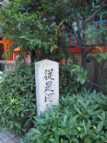 三宮神社   河原兄弟の塚_a0045381_17283726.jpg