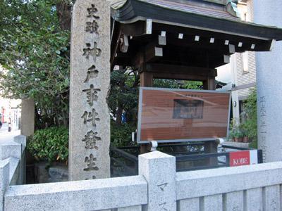 三宮神社   河原兄弟の塚_a0045381_17331046.jpg