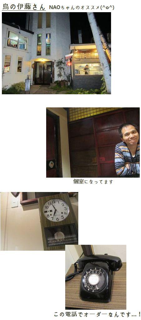c0221884_227680.jpg