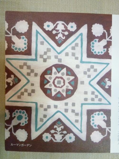 手織名古屋帯 ルーマンガーデン   <工芸帯地 洛風林の帯>_d0159384_18204334.jpg