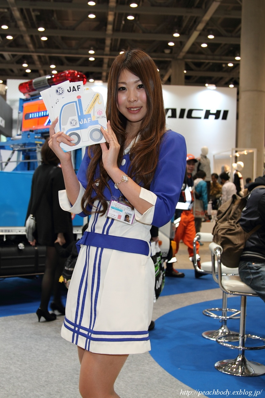 武田智恵 さん(日本自動車連盟(JAF)ブース)_c0215885_1913782.jpg