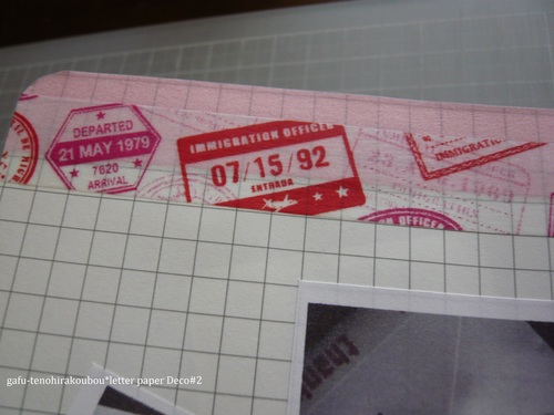 letter paper Deco#2*トラベルバージョン_d0285885_8491155.jpg