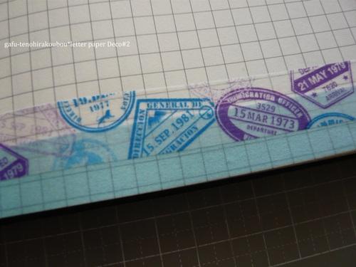 letter paper Deco#2*トラベルバージョン_d0285885_84926.jpg