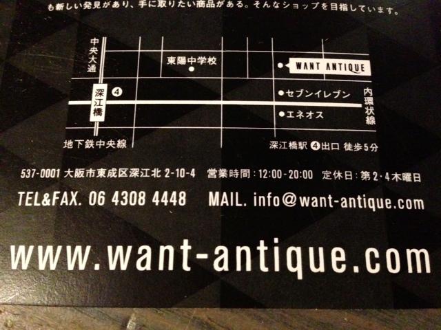 ピンストライプが熱い!!&ショップ紹介!!(大阪アメ村店)_c0078587_22304767.jpg