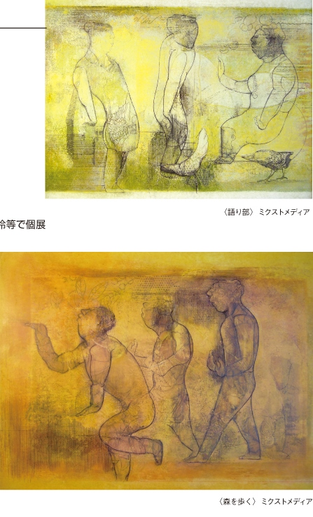 メキシコからの日本人アーティスト_d0000995_18281957.jpg