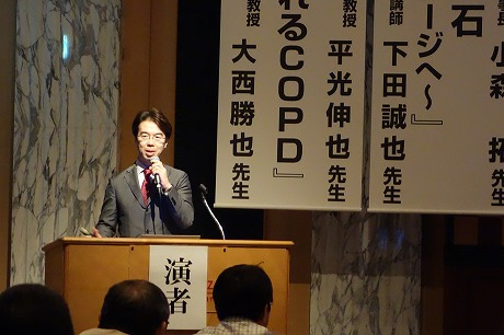 Primary Care Forum in Nagoya_a0152501_10171429.jpg