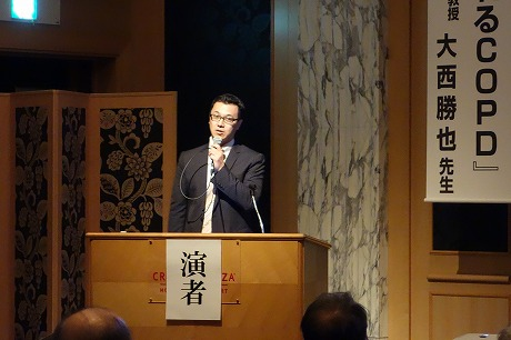 Primary Care Forum in Nagoya_a0152501_1017210.jpg
