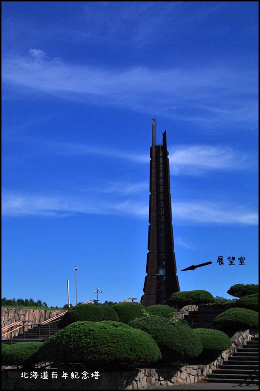 北海道百年記念塔_b0019313_17111654.jpg
