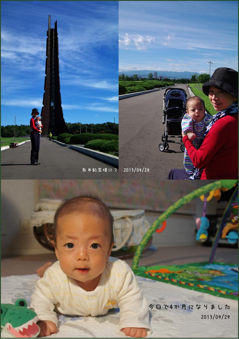 北海道百年記念塔_b0019313_17155048.jpg