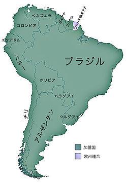 妄想一発:日本は8国の連合国家になるべきだ!そうすれば、各地方からW杯代表が出せるはず!_e0171614_13254795.jpg