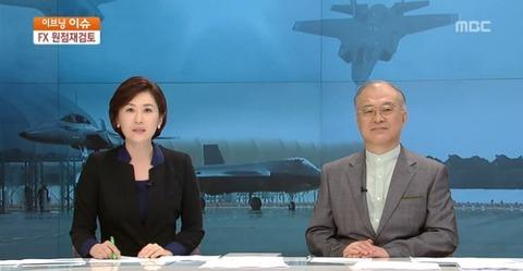 韓HKの「あまちゃん」もひどかったが、韓国もまたひどい。ついに日本に宣戦布告とか?_e0171614_13532760.jpg