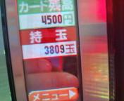 b0020017_16484541.jpg