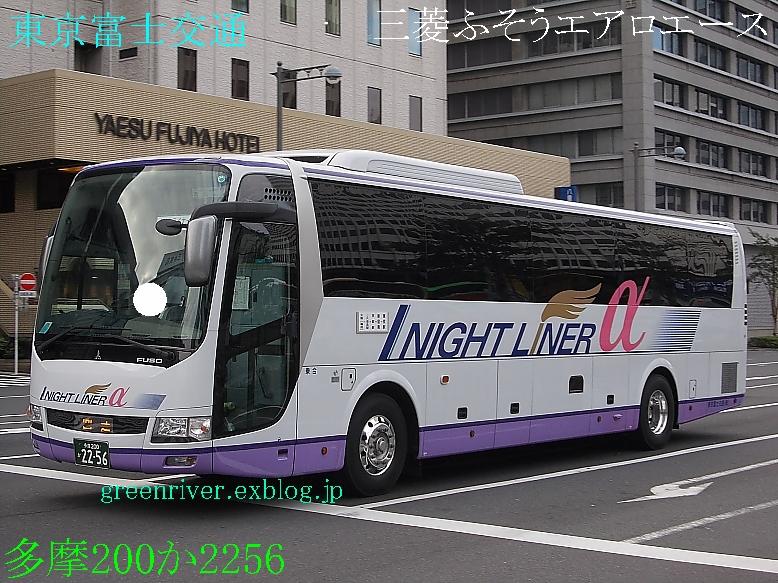 東京富士交通 2256_e0004218_2048959.jpg
