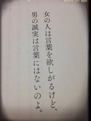f0156720_0152177.jpg
