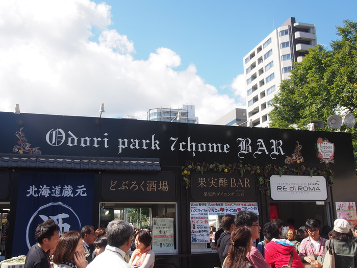 2013 9月 札幌 (13)  オクトーバーフェスト〜 !!_f0062122_991527.jpg