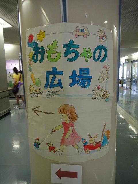 9/1横浜ラポール ラポールの祭典に参加しました_a0269923_12283944.jpg