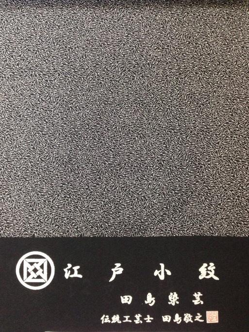b0298125_12495776.jpg