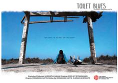 インドネシアの映画4本@釜山国際映画祭_a0054926_0111291.png